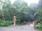 2011-08-22 001_600.jpg
