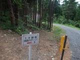 2009_0907_0008_10.JPG