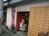2009_0909_0017_10.JPG