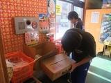 2009_0909_0019_10.JPG