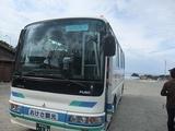 2009_0911_0001_10.JPG