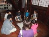2009_0911_0015_10.JPG