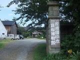 2009_0911_0068_10.JPG